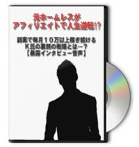 【対談】だいぽん VS 康太郎